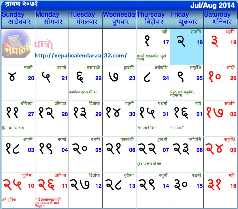 Nepali date