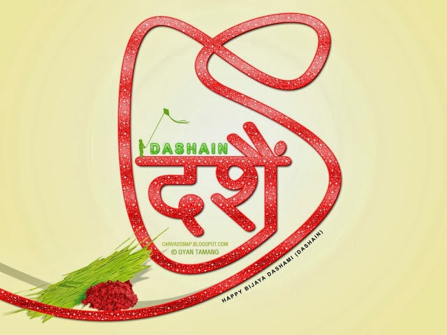 Dashain cards dashain wallpapers happy dashain 2074 cardsecards dashain 2074 hd wallpapers m4hsunfo Gallery