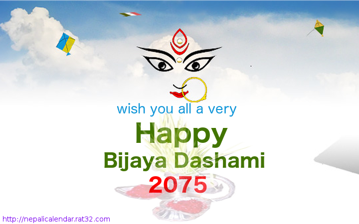 Dashain cards dashain wallpapers happy dashain 2075 cardsecards dashain ko shubhakamana m4hsunfo