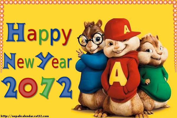 happy new year 2072 photos