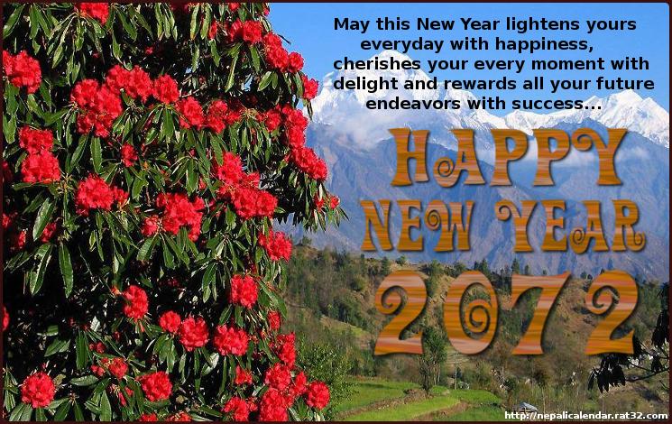 Happy New Year 2072 Cards,ecards, Naya Barsha 2072 cards, Download ...