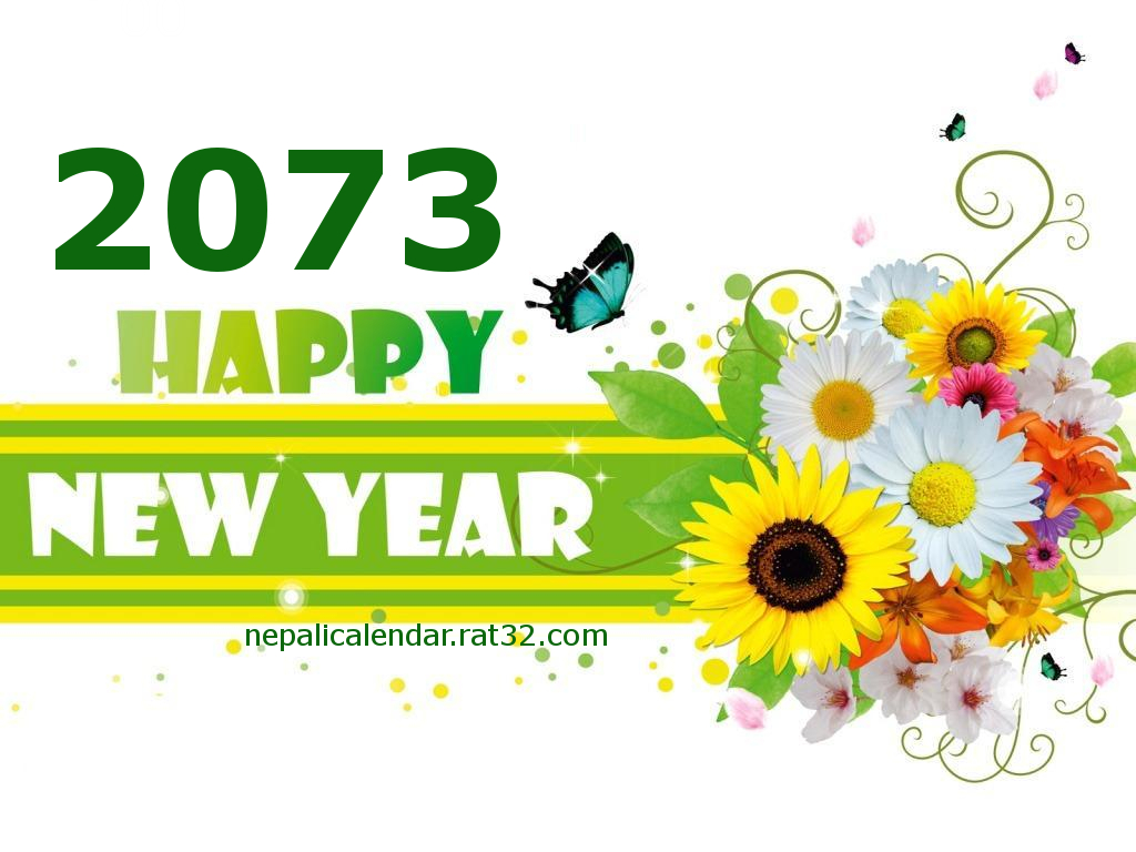 Happy New Year 2073 Cardsecards Naya Barsha 2073 Cards Download