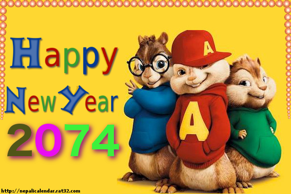 happy new year 2074 cards