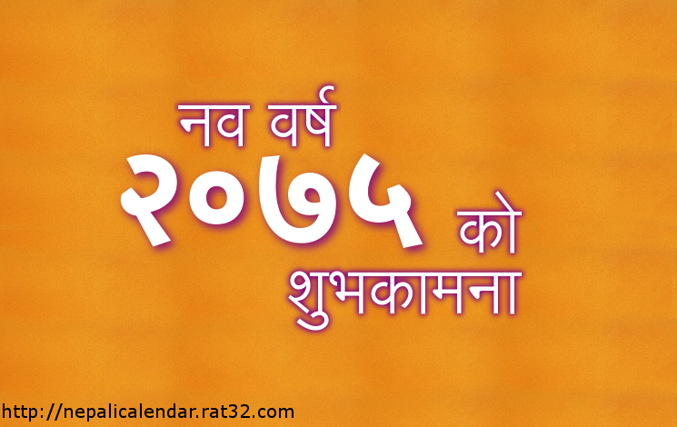 happy new year 2075 cards